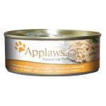 Applaws Cat konz. kuracie prsia a syr 156 g - VÝPREDAJ