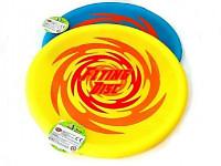 Létající talíř nylon průměr 40cm - mix barev
