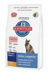 Hill 'Feline Dry Senior 2kg