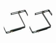 BALCONE box holder for balcony metal adjustable 2pcs - VÝPREDAJ