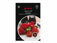 Paprička chilli JAMAICAN ROSSO