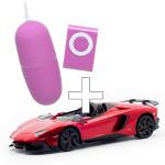 Zábavný set pre dospelých: Hračka pre ňu Vibračné vajíčko + Hračka pre neho Lamborghini Aventador v mierke 1:12