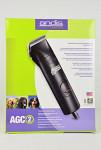 Stříhací strojek Andis AGC 2rychlostní + hlava 1,5mm