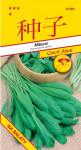 Semo Mibuna 1,6g - séria Asie