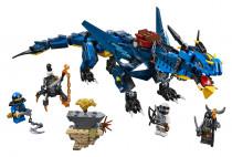 Lego Ninjago 70652 Stormbringer