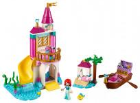 Lego Princezné 41160 Ariel a jej hrad pri mori