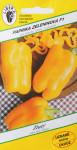 Paprika F1 - Elisabete F1 (15-20 semien)