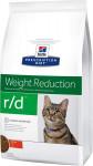 Hill 'Feline R / D Dry 5 kg