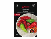 Paprička chilli BHUT JOLOKIA RED