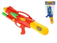Vodné pištole 48 cm s pumpou - mix farieb