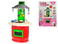 Kuchyňka 53x41x100 cm s doplňky - mix barev
