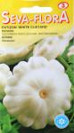 Seva Patizón - White Custard 1,5g