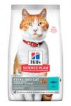 Hill 'Fel. Dry Adult Young Sterilised Cat Tuna 1,5kg