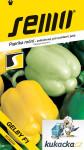 Semo Paprika zeleninová sladká F1 - Gelby F1 na pole aj na rýchlenie 15s